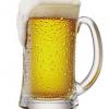 La bierra