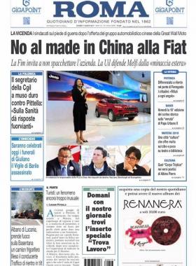 Toh! I turisti. Editoriale del Roma Cronache Lucane