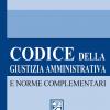 Il codice del processo amministrativo e quella sgradevole sensazione